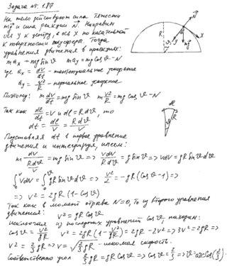 РЕШЕНИЕ КОНТРОЛЬНЫХ физика математика сопромат ВКонтакте Основной альбом