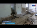В Минводах детсад и больницу ждет большой ремонт Автор Владимир Бондаренко