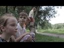 КАК СТРИЖИ Музыкальная зарисовка детской киношколы Сабины Курбановой