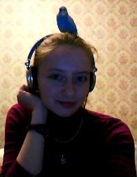 Елена Ильина, 10 марта 1990, Москва, id96099377