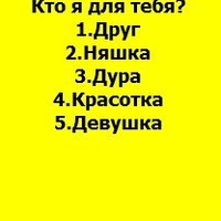 Вика Оплеснина, 16 февраля , Москва, id175534356