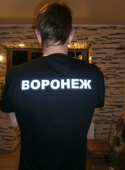 Alexei Semiletov