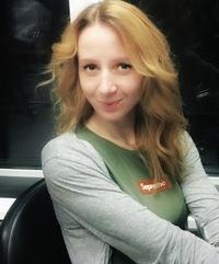 Ирина Городецкая