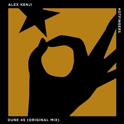 Alex Kenji альбом Dune 45