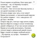Александр Челбаев фото #19