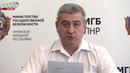 СБУ готовит провокации во время ЧМ 2018 с участием украинских ультрас и неонацистов