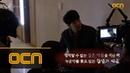 The guest 능글男VS집념男, 믿보배 김동욱이 연기하는 윤화평은? 180912 EP.0