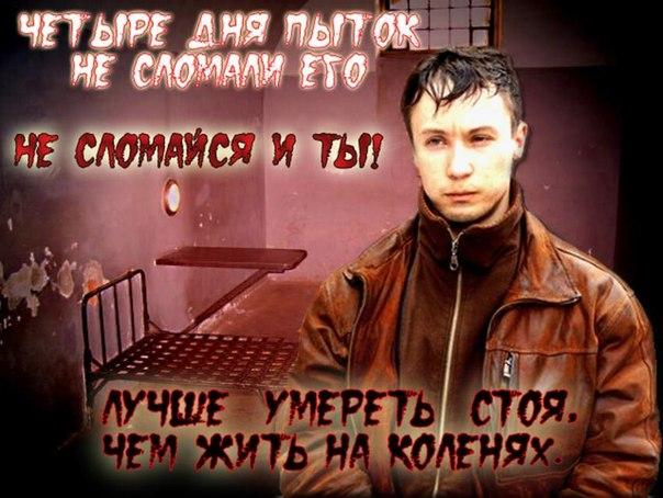 День памяти Максима Базылева
