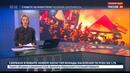 Новости на Россия 24 Эрдоган необходимо воздержаться от любых шагов по изменению статуса Иерусалима