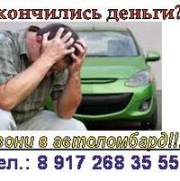 Αртем Κрасильников, 24 декабря , Набережные Челны, id208855868