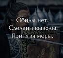 Владимир Меркушин фото #7