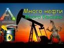 Как фармить много нефти и быстро производить бензин в ARK Survival Evolved