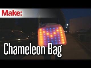 The Chameleon Bag на Arduino