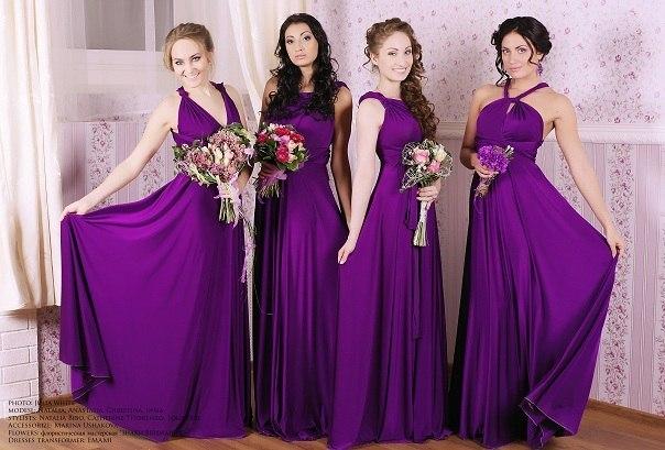 Фиолетовые платья в пол спб