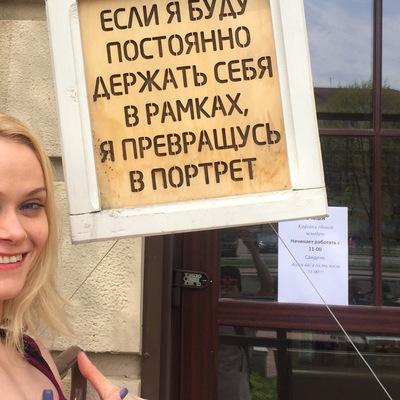 Катерина Посадовская