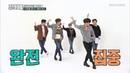 IKON Love Scenario 2X Speed ver Weekly Idol Ep 341