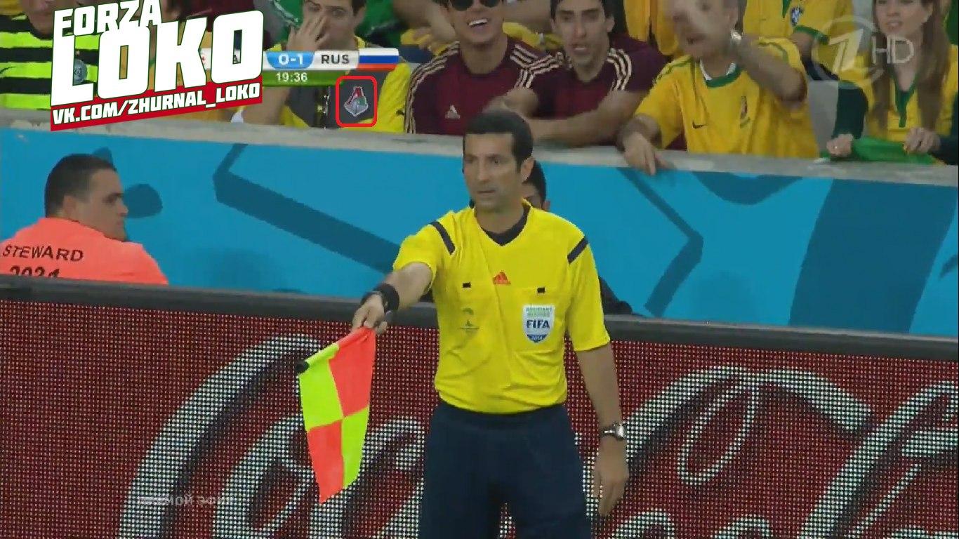 Локо на Чемпионате мира