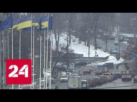 Глава ОБСЕ призвал власти Украины допустить наблюдателей на выборы - Россия 24