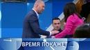 Донбасс право голоса Время покажет Выпуск от 18 01 2019