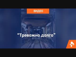 Скоростной тоннель Илона Маска