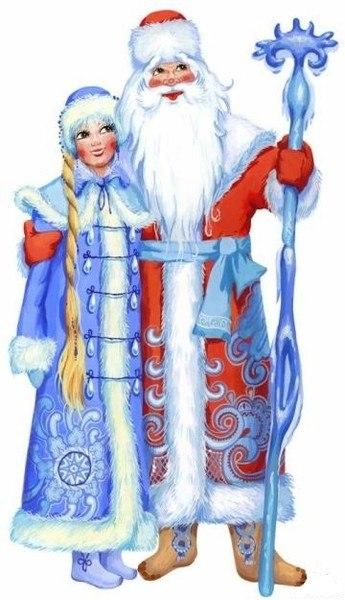Дід Мороз та Снігурка! Запросіть казку додому!)) | ВКонтакте