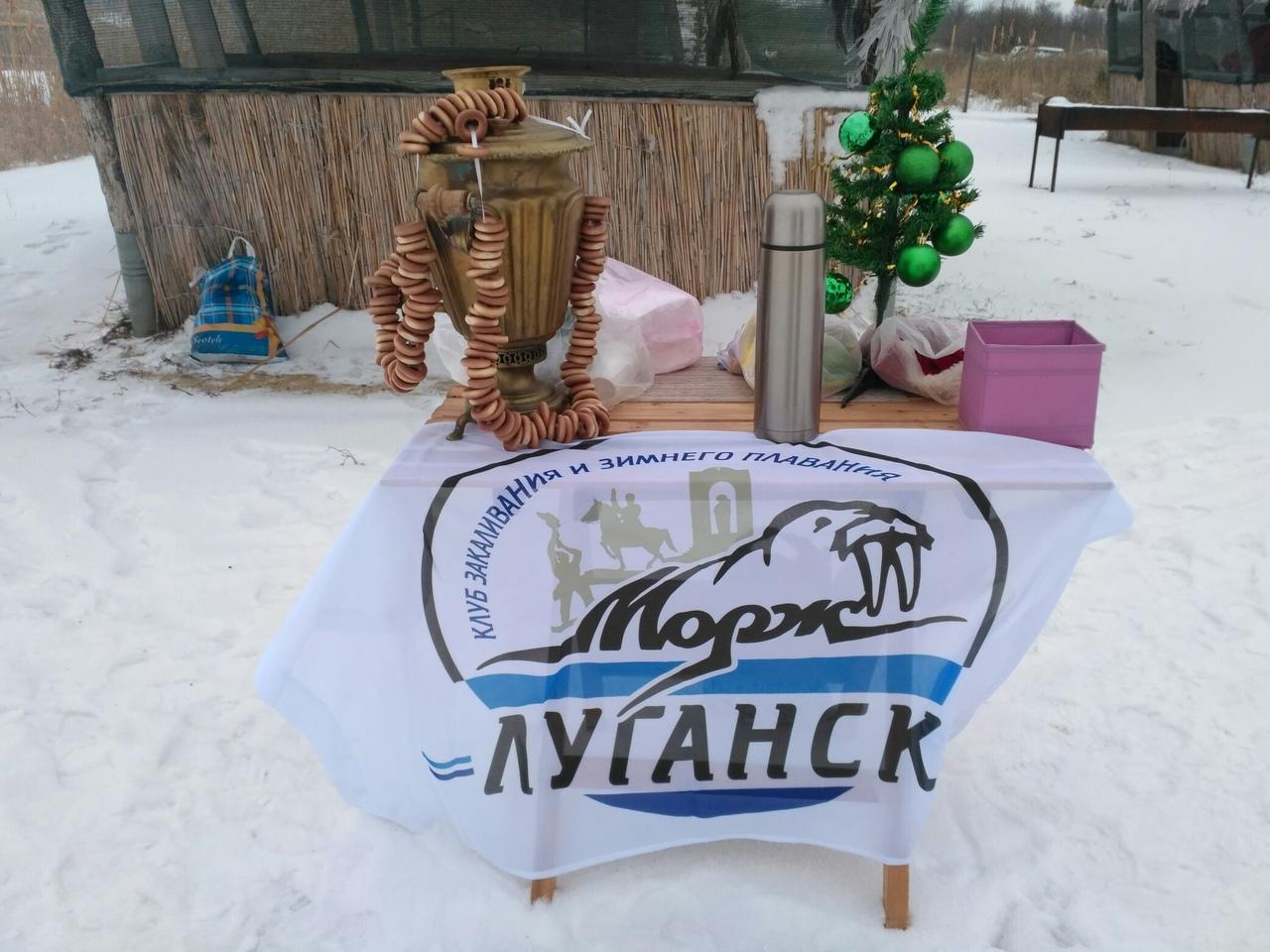 Луганские моржи встретили Новый год раньше всех в ЛНР