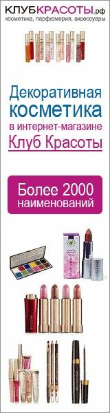 http://partners.klubkrasoti.ru/scripts/click.php?qxaid=5302b263650f3&q