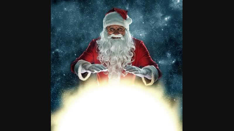 Как мы снимали поздравления от Деда Мороза!