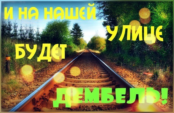 http://cs310321.vk.me/v310321156/1718/3k_M6knrRxY.jpg