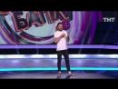 Comedy Баттл Тёма Филимонов О мужских трусах и бытовых открытиях