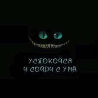 Анкета Дима Гесс-Зальцман