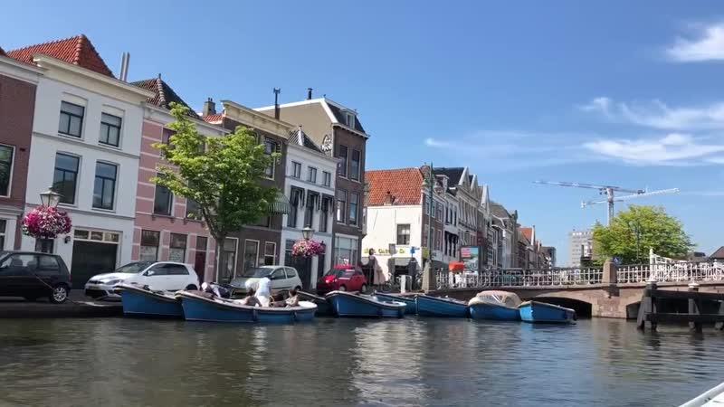 Netherlands Leiden Rotterdam 🇳🇱