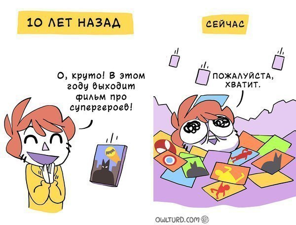 Фото №456249049 со страницы Олега Ковальского