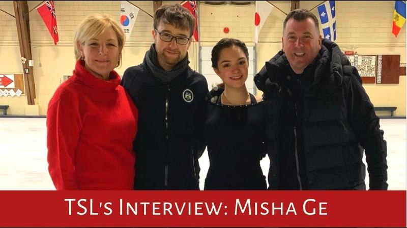 Misha Ge: TSL's Interview with the Noted Skater and Choreographer (Evgenia Medvedeva, Kazuki Tomono)