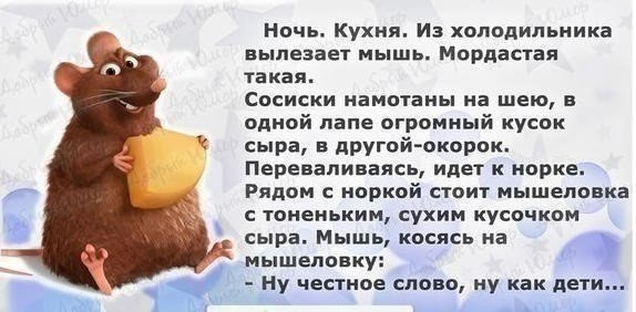 http://cs413225.vk.me/v413225197/745d/uIMFNzGaZCU.jpg