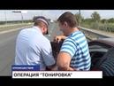 Жизни пяти человек унесли ДТП на дорогах региона подробности происшествий