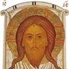 Альманах «Вифлеемъ - Дом Хлеба»