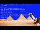 Тайны египетских пирамид RYTP