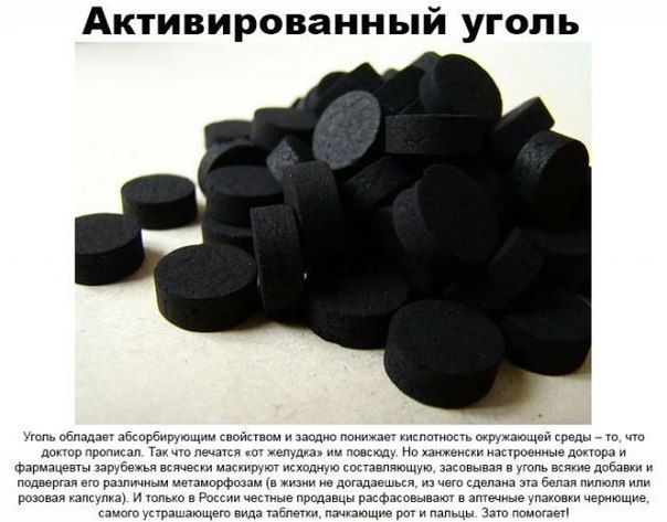 http://cs405828.vk.me/v405828943/8791/YQapUh6JFJc.jpg