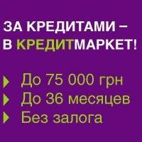 Ηаталья Αнисимова, 11 ноября 1998, Шахтерск, id192886580