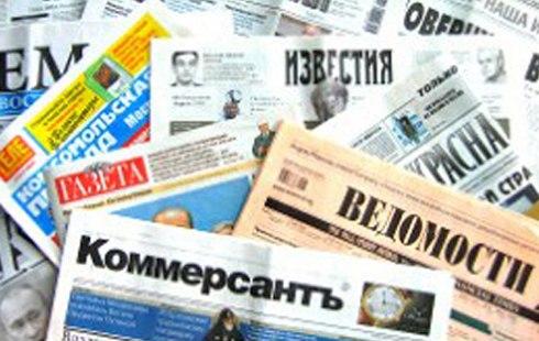 """СМИ могут """"сгущать краски"""" в погоне за сенсацией"""