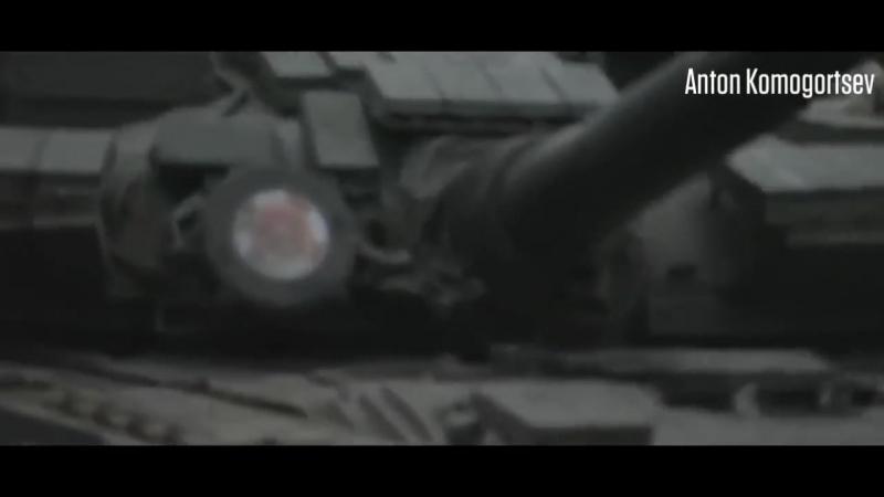 Брони Танковые Войска Б Т В России Russian Tank Troop's 1