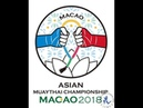 Asian Muaythai Championships 2018 Ring B Day 4