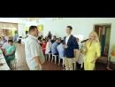 свадебное видео 1 часть
