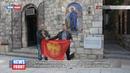 К международному движению «Русско славянское объединение и возрождение» присоединились болгары