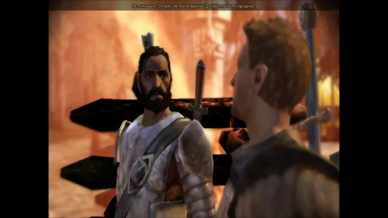 Прохождение Dragon Age Origins Часть Вторая Дикие землм Коркарии