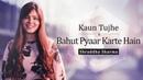 Kaun Tujhe | Bahut Pyaar Karte Hai | Cover | Shraddha Sharma