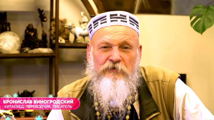Смотреть онлайн шоу 2019 Предсказания 1 сезон 2019 Обновление Бронислав Виногродский бесплатно в хорошем качестве