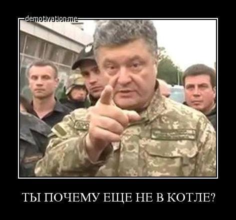"""""""Только начали выходить попали под обстрел, но сложилось все удачно. Танкисты наши хорошо сработали"""", - украинские бойцы о выходе из Дебальцево - Цензор.НЕТ 5607"""