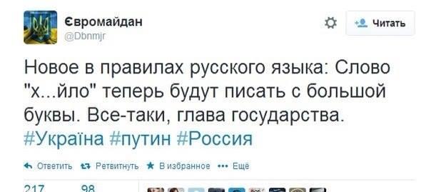 Всемирный конгресс украинцев поддержал продление Евросоюзом санкций против РФ - Цензор.НЕТ 8083